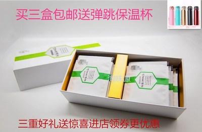 3盒264元包邮美思康宸溪皇薏湿茶袪湿茶溪黄草赤小豆薏仁20袋/盒