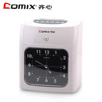 Qixin MT620 attendance machine punch card machine paper card micro-computer employee commute paper card card sign-in machine two-color paper power-off punch card clock smart recognition work punch card machine