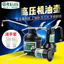 齿轮油加注机加油机齿轮油加注器齿轮油机油加油机10L20L气动