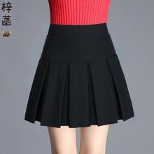 Short skirt, black half-length skirt, spring and summer bottom skirt, large elastic waist skirt, skinny pleated skirt and skirt skirt