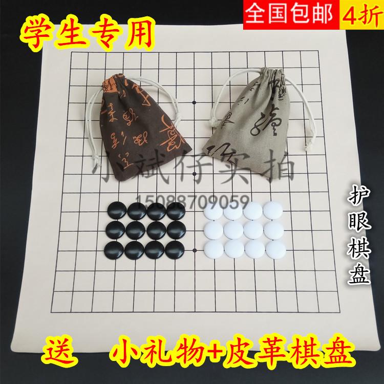Китайские шашки / Го Артикул 540289268381