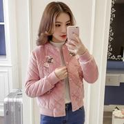 金丝绒棉衣女短款2018新款冬季小棉袄韩版显瘦轻薄菱格刺绣外套女