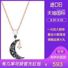 欧洲专柜施华洛世奇2019新款珍珠星月项链锁骨链女5489534