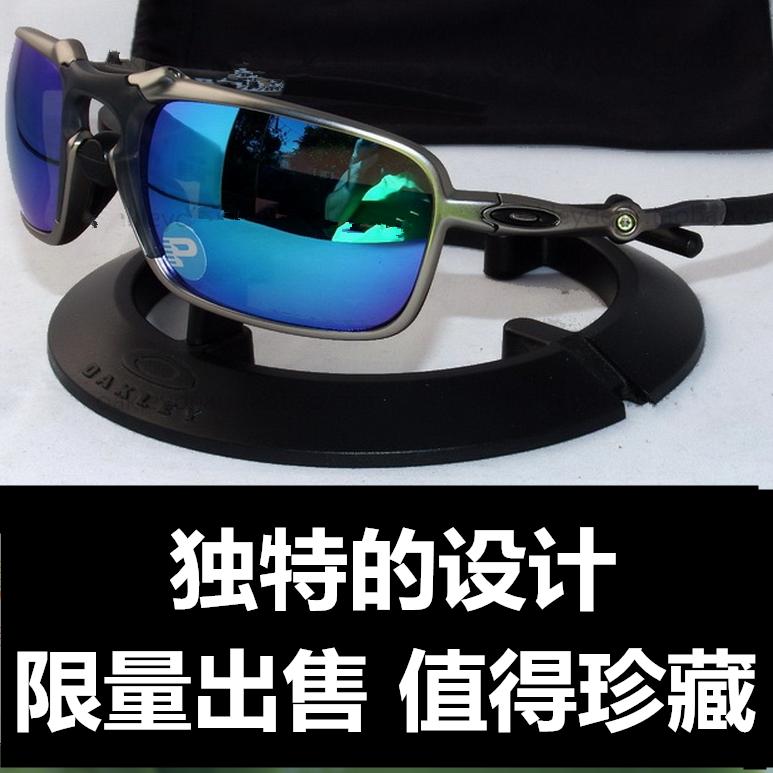 Солнцезащитные очки детские Артикул 535952501086