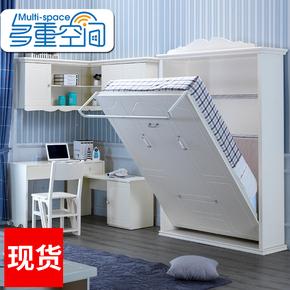 多重空间 创意隐形床壁床壁柜床韩式多功能转角书桌书柜组合