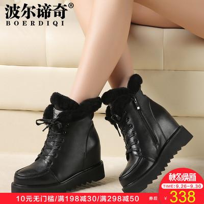波尔谛奇2018冬季新款短靴女内增高系带靴子时尚羊毛雪地靴57003