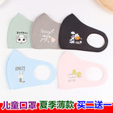 Children masks summer thin models female boys ice silk sunscreen breathable dust-proof catkins baby girls special children
