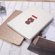 新ipad air2保护套苹果mini2/4防摔休眠pro10.5皮套全包pro9.7壳6