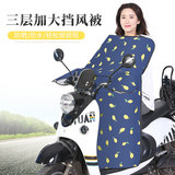 Electric motorcycle summer wind shield by the sun shade sunscreen takeaway battery car bright eye youth clothing wind shield summer