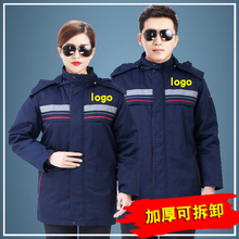 Winter Thickening Project Cotton Clothing Workwear Safeguard Warehouse Management Cold-proof Cotton Coat Logistics Express Property Cold Storage Cotton Clothing Male