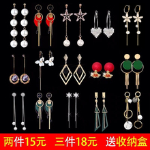 The temperament of long ear nails, individuality, networking and red tide people hang simple Korean earrings, super fairy earrings and women