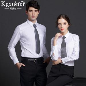 可讯尔男女白衬衫长袖同款工作服职业装修身刺绣定制LOGO白蓝衬衫