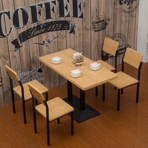 简约快餐桌椅甜品奶茶店咖啡厅寿司小吃冷饮店麻辣烫食堂面馆组合