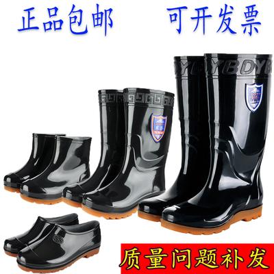 中高筒雨鞋男短筒雨靴防滑防水胶鞋工作劳保低帮水鞋保暖冬男雨靴