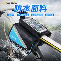 自行车包前梁包硬壳防水山地车马鞍包骑行上管包手机包装备配件