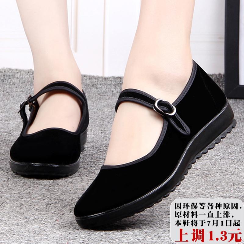 北京布鞋女时尚