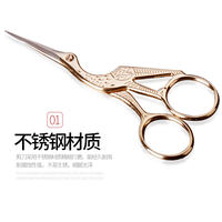 Fishing scissors competitive fishing supplies fishing gear accessories retro crane type scissors scissors cut fish line cut lead
