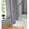 不锈钢拉丝楼梯扶手