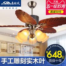 森林风美式复古电风扇吊灯实木客厅风扇灯餐厅吊扇灯仿古带灯装饰