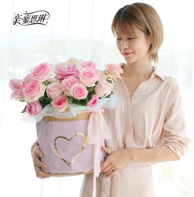 亲蜜思琳 表白情人节 中号爱心牛皮抱抱袋花桶 礼品礼物包装