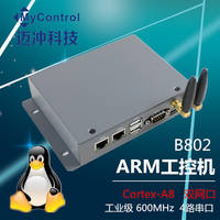 Arm industrial computer linux mini A8 embedded computer host low power industrial computer am335
