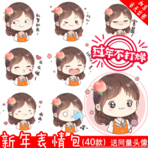 Dynamic expression package custom WeChat avatar q version of Cartoon Characters Comic Design Photo Transfer hand painted