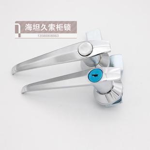 MS304 -1 -2配电箱机柜门把手锁 开关控制柜机械门锁