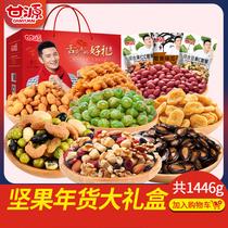 混合果仁孕妇坚果仁组合大礼包大人零食QQ包香7盒装包20每日坚果