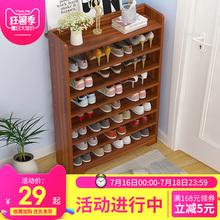 欧意朗简易收纳鞋架特价多层防尘经济型省空间家用鞋柜门口小鞋架
