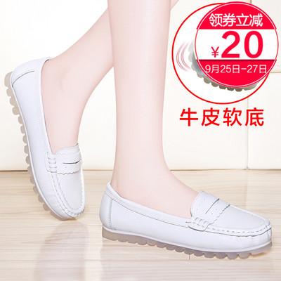 真皮护士鞋夏季女鞋子2018新款舒适防滑透气软底平底鞋白色豆豆鞋