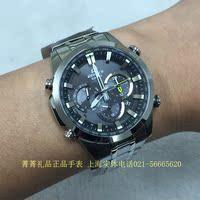 太阳能电波表男士手表