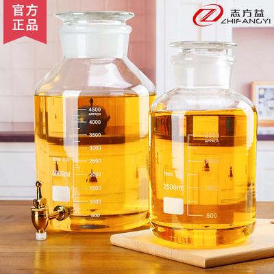 广口磨砂高硼硅专用酒瓶密封罐酒坛子泡酒玻璃瓶带龙头10 5斤加厚