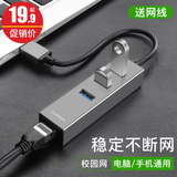 Type-C adapted to USB interface of network converter for Lenovo Apple MacBook Pro Huawei ASUS millet air notebook computer network card interface adapter extension dock mac