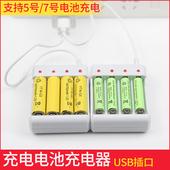 充电电池店内有售 可充5号和7号充电电池 玩具充电器