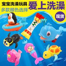 抖音同款儿童洗澡玩具宝宝婴儿浴室玩具喷戏水小乌龟花洒发条玩具
