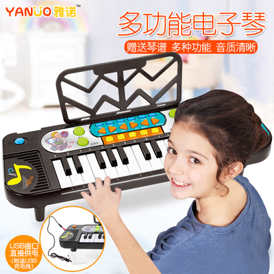玩具琴钢琴