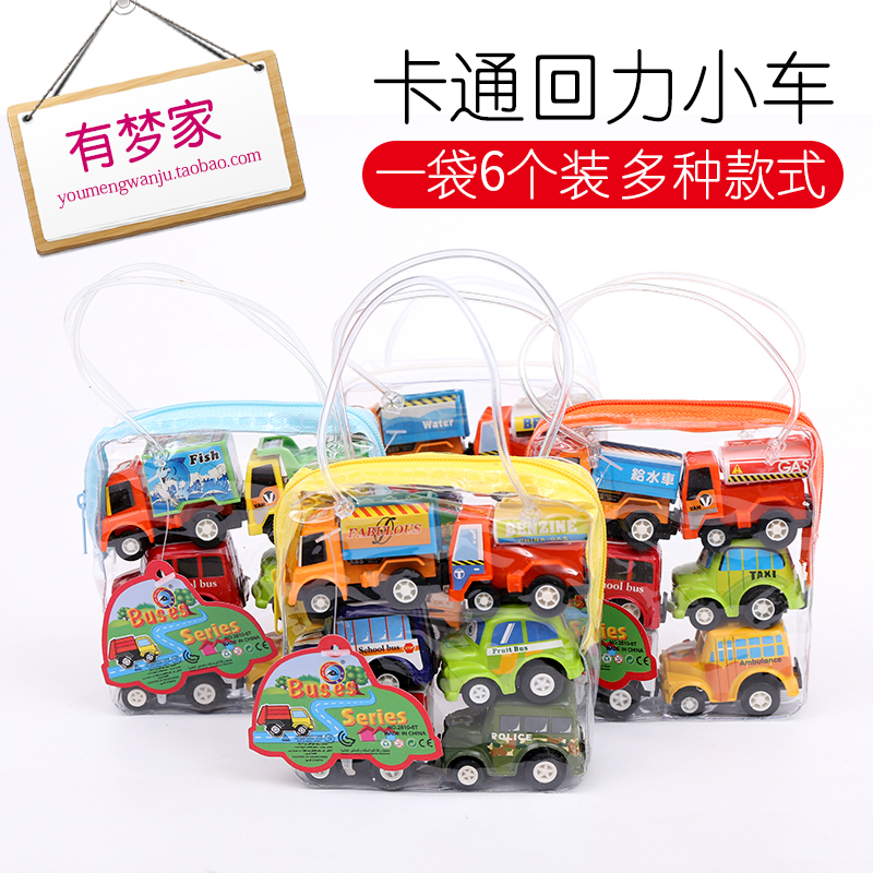 children toy 1 bag 6 toddler toy car baby mini Pull back
