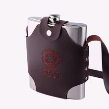 Thickened stainless steel flat kettle, Russian small pot, portable outdoor wine bottle, flat kettle.