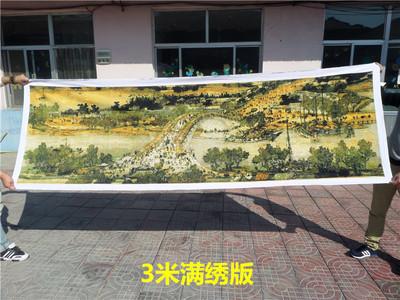 六米清明上河图十字绣成品2米3米22米全景满绣新款客厅办公室挂画