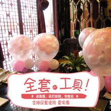 2019新款抖音婚礼现场爆破气球天爆地爆升空气球求婚开业氦气气球