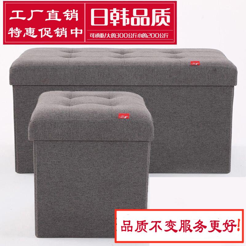 Подставки для ног Артикул 523845680689