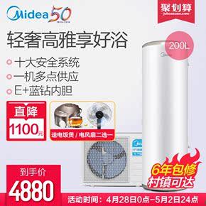 美的空气能热水器家用空气源热泵200升Midea/美的 KF66/200L-TM