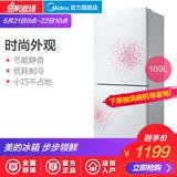 Midea/美的 BCD-169CM(E)双开门冰箱两门小冰箱家用冷藏冷冻冰箱