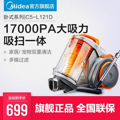 美的手持式吸尘器家用强力大功率超静音小型迷你吸尘机C5-L121D多少钱