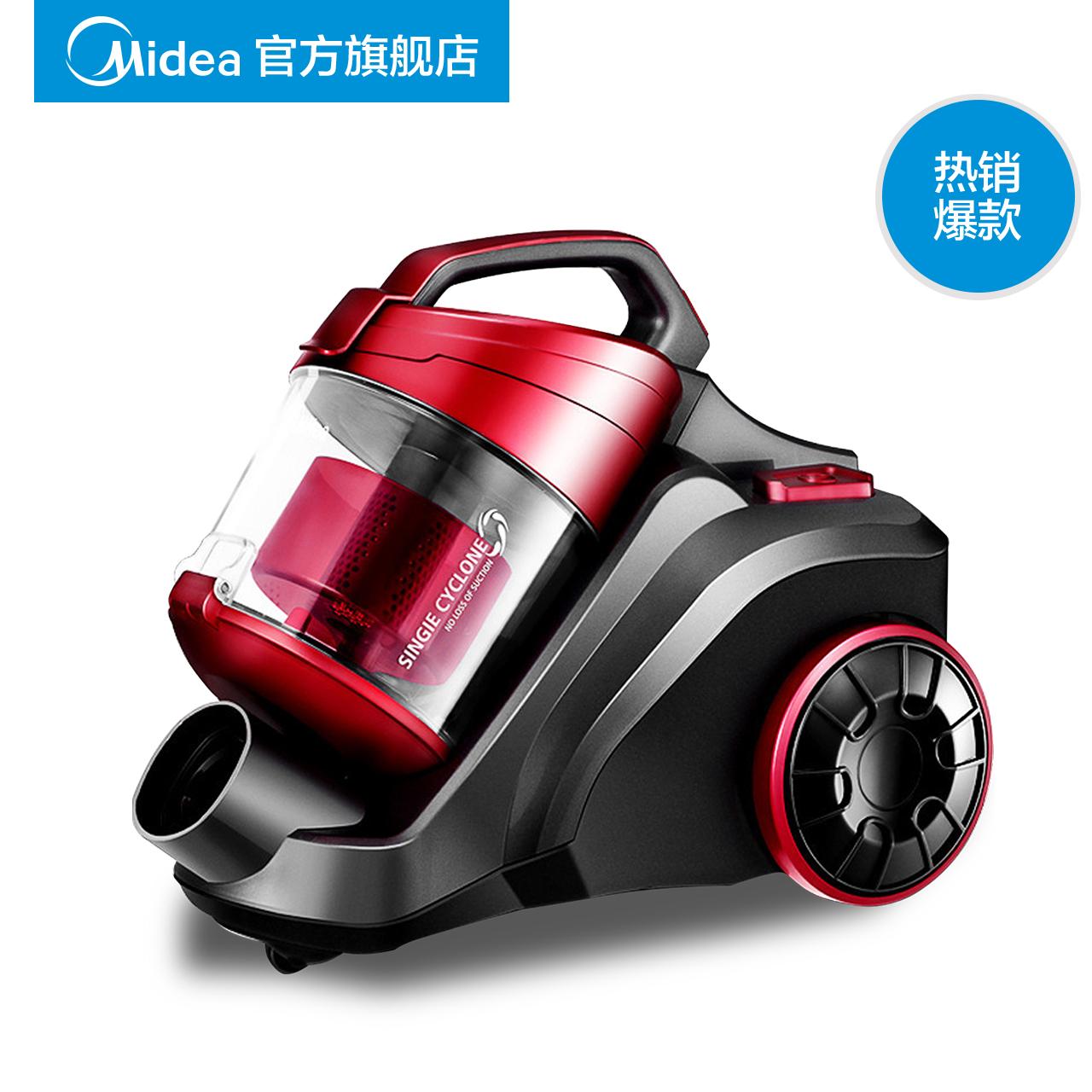 美的家用小型吸尘器c3148b