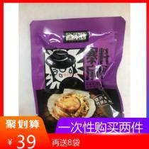 种可选煮粥做汤3303g特选干贝精选干贝香港代购楼上一级干贝