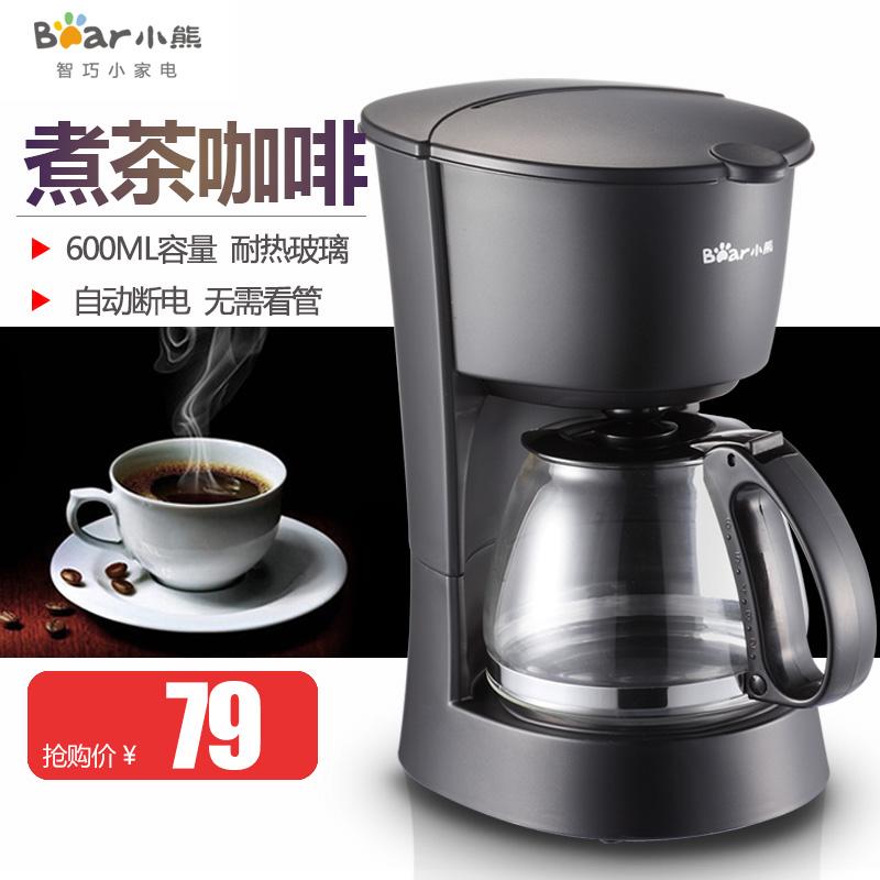 家用保温咖啡机