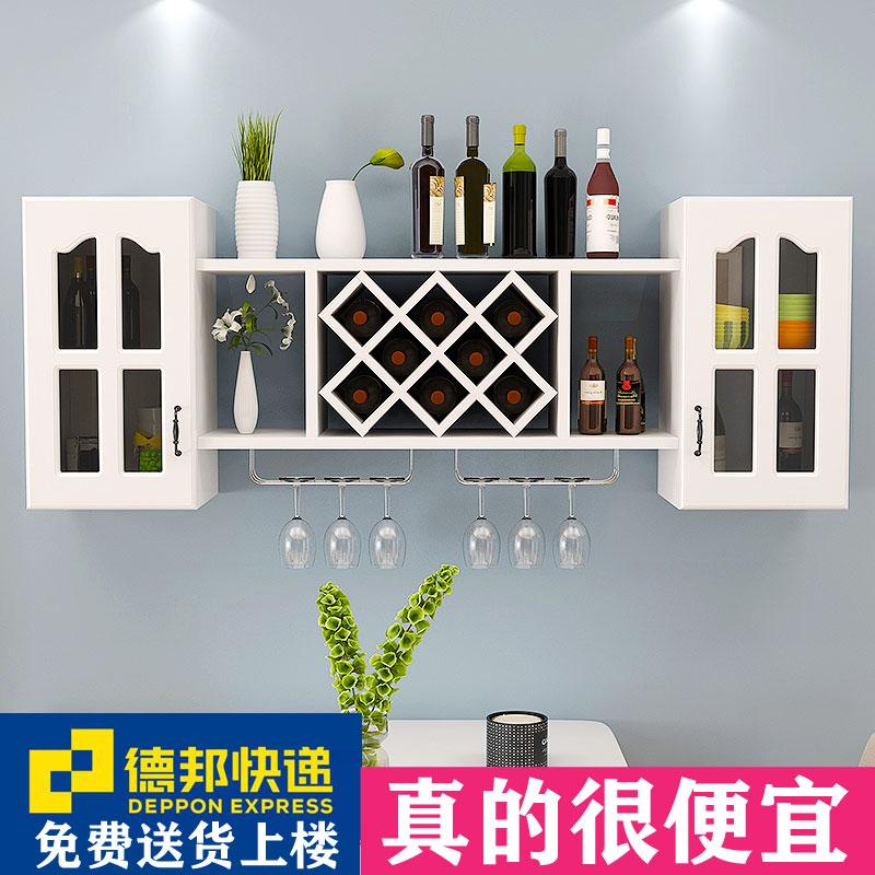 Винные холодильники Артикул 569392801022