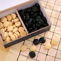 包邮 成人学生儿童益智五子棋 木盒装精品五子棋亲子桌面游戏