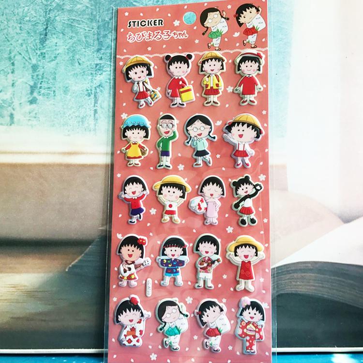 樱桃小丸子泡泡体贴纸手帐卡通儿童学生礼物笔记本相册装饰粘贴画